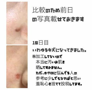 自己紹介/雑談/その他を使ったクチコミ(3枚目)