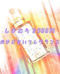 ましゅ。のクチコミ「しまむらで980円の香水!?   ...」