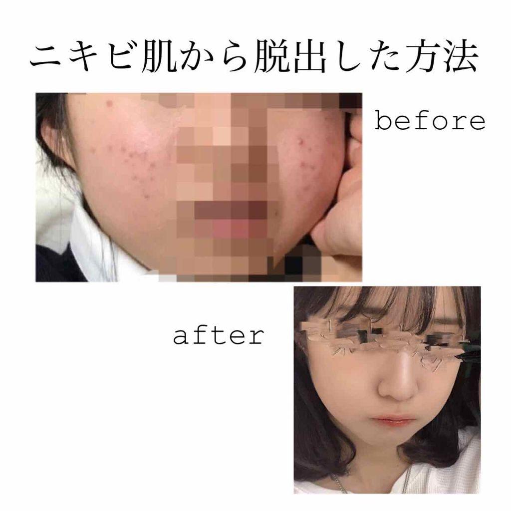 Nov 化粧 水