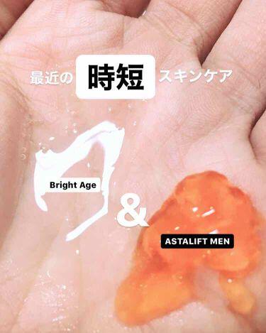 リフトホワイト パーフェクション/BRIGHT AGE/美容液を使ったクチコミ(1枚目)