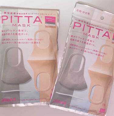 PITTA MASK/アラクス/その他を使ったクチコミ(2枚目)