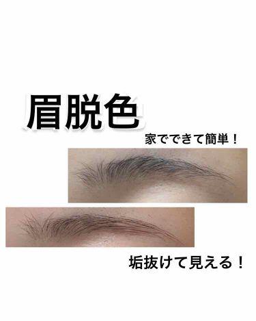 脱色クリームスピーディー/エピラット/脱毛・除毛を使ったクチコミ(1枚目)