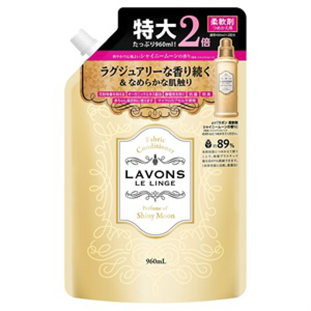 柔軟剤 シャイニームーンの香り 960ml