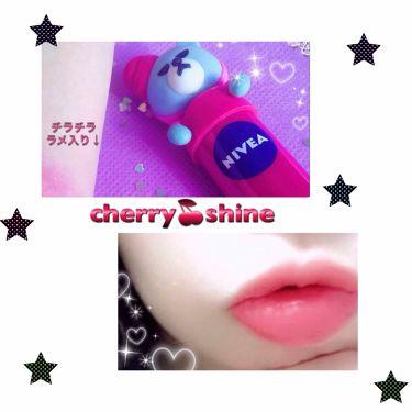 Fruity Shine/NIVEA/リップケア・リップクリームを使ったクチコミ(2枚目)