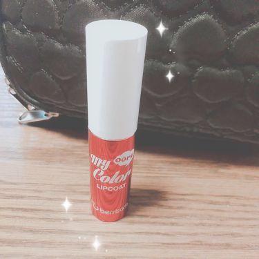 my color lipcoat/berrisom/リップグロスを使ったクチコミ(1枚目)