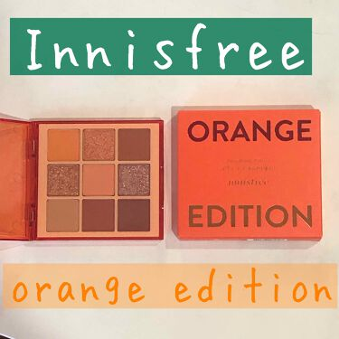 ジューシーオレンジパレット/innisfree/パウダーアイシャドウを使ったクチコミ(1枚目)