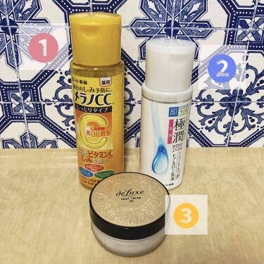 極潤 ヒアルロン乳液/肌ラボ/乳液を使ったクチコミ(2枚目)
