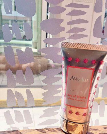 レイオブブライト ラディアンス モイスチュアライザー/Awake/化粧下地を使ったクチコミ(1枚目)