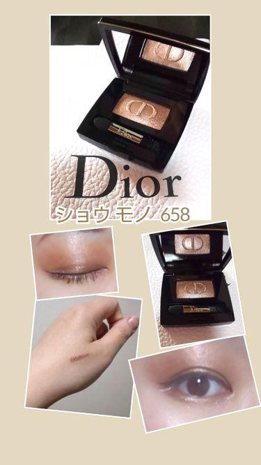 ディオールショウ モノ/Dior/パウダーアイシャドウを使ったクチコミ(1枚目)