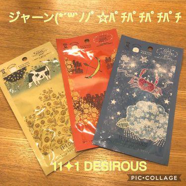 11+1DRSIROUS/ジャパンギャルズ/シートマスク・パックを使ったクチコミ(1枚目)