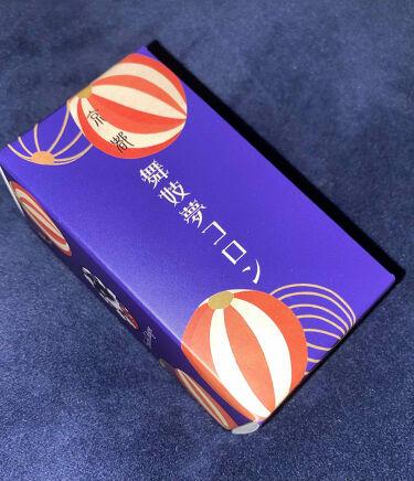 舞妓夢コロン/京都舞妓コスメ/香水(レディース)を使ったクチコミ(1枚目)