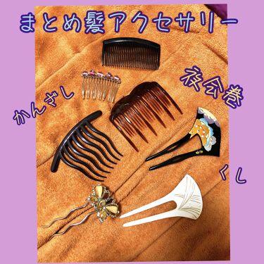 ★Asako★Makeup Advisor on LIPS 「外出自粛でまとめ髪の毎日💦家事育児でご飯も食べる時間もなく、髪..」(1枚目)
