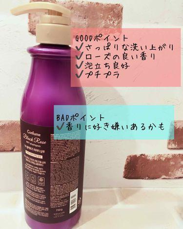 confume ブラックローズシャンプー/その他/シャンプー・コンディショナーを使ったクチコミ(2枚目)