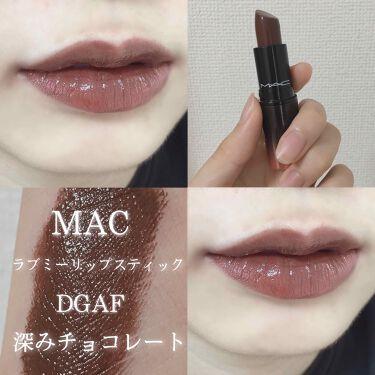 ラブ ミー リップスティック /M・A・C/口紅 by ゆ る