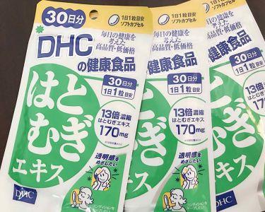 榎本さんの「DHCはとむぎエキス<健康サプリメント>」を含むクチコミ