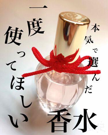 よーじやオードトワレ/よーじや/香水(レディース)を使ったクチコミ(1枚目)
