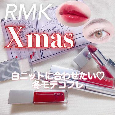 【画像付きクチコミ】RMK♡真っ赤なクリスマスコフレRMKホリデールックレッドメイクアップキット2020歴代のコフレでダントツ好きかもしれない赤リップが入ってる...レッドパールの入った深みレッドのリップスティックコンフォートブライトリッチEX-02、じ...