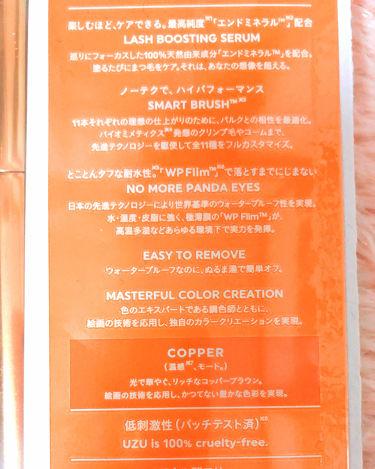 MOTE MASCARA COLOR/UZU BY FLOWFUSHI/マスカラを使ったクチコミ(2枚目)