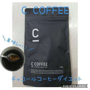 C coffee 口コミ