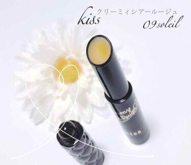 【画像付きクチコミ】❮kiss❯︎︎︎︎☑︎クリーミィシアールージュ︎︎︎︎☑︎09soleil︎︎︎︎☑︎¥1,400--------------------------見た目の可愛さに惹かれて購入✨するするのびるテクスチャーでかなり塗りやすいです!...