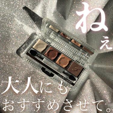 エターナルクチュール アイズ シマー/JILL STUART/パウダーアイシャドウを使ったクチコミ(1枚目)