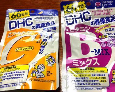 ビタミンBミックス/DHC/美肌サプリメントを使ったクチコミ(2枚目)