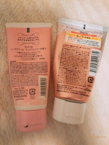 ハンドクリーム ピュアシャンプーの香り/フィアンセ/ハンドクリーム・ケアを使ったクチコミ(2枚目)