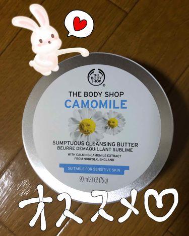みぃさんの「ザ・ボディショップサンプチュアス クレンジングバター CA<その他クレンジング>」を含むクチコミ