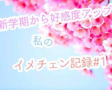 スキンケア洗顔料 薬用アクネケア/ビオレ/洗顔フォームを使ったクチコミ(1枚目)