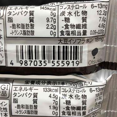 ソイジョイ アーモンド&チョコレート/ソイジョイ/食品を使ったクチコミ(2枚目)
