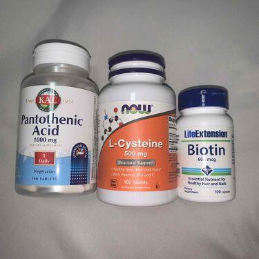 【画像付きクチコミ】皮膚科で処方される飲み薬と塗り薬とiHerbで買って飲んでいるサプリについて2枚目左から簡単にシナール→ビタミンCピリドキサール錠→ビタミンB6リボフラビン酪酸エステル錠→ビタミンB23枚目iHerb購入品左からパントテン酸→脂性肌を...