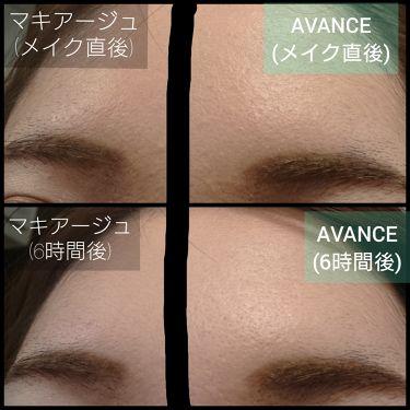 ビューティーロックミスト/マキアージュ/ミスト状化粧水を使ったクチコミ(4枚目)