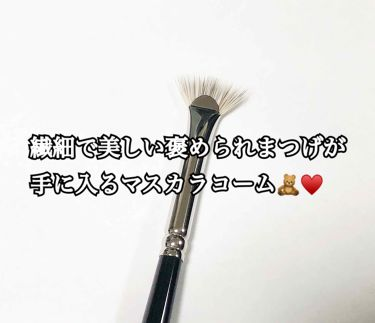 J4006 マスカラ 扇段/白鳳堂/メイクブラシ by riiiii♥︎