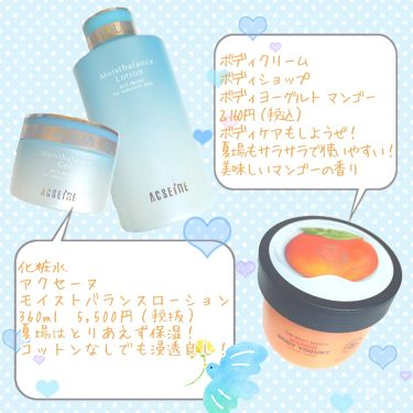 モイストバランス ローション/ACSEINE/化粧水を使ったクチコミ(3枚目)