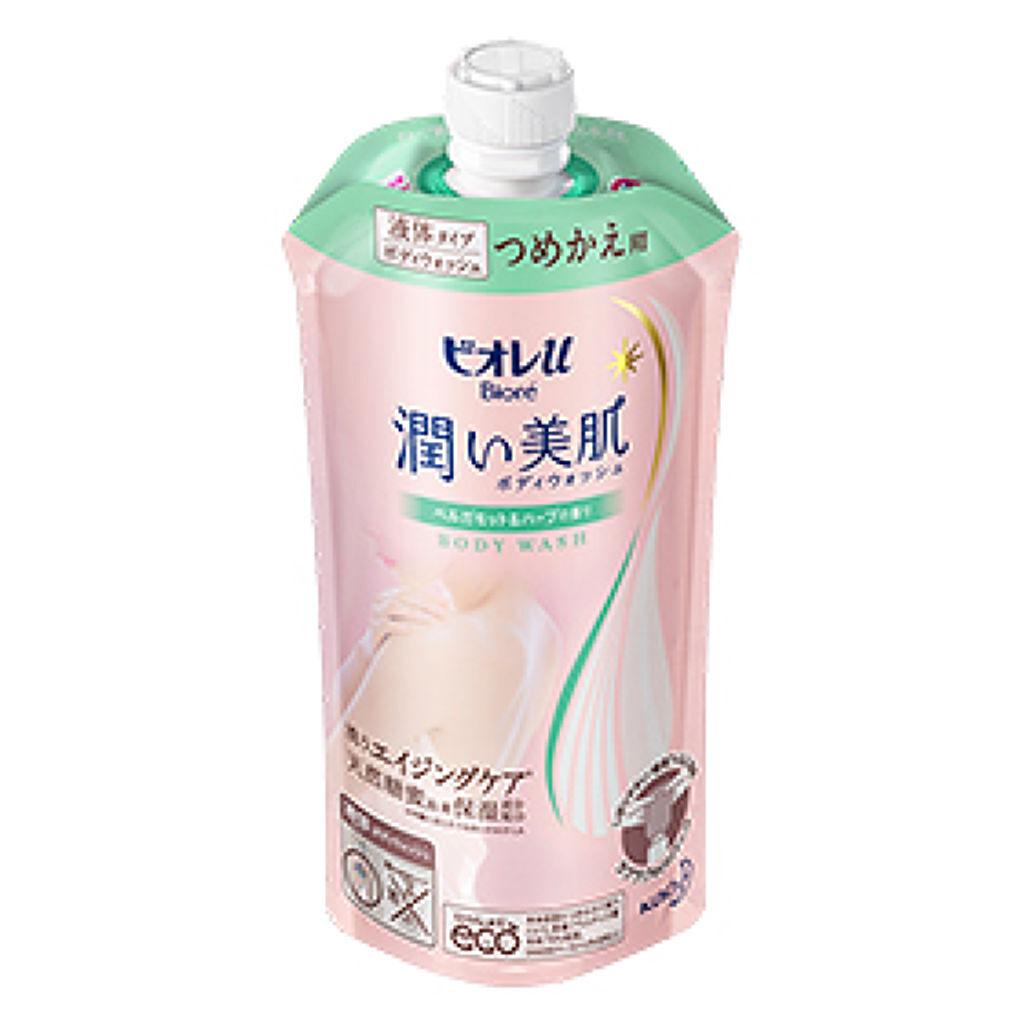 潤い美肌ボディウォッシュ ベルガモット&ハーブの香り 340ml(つめかえ用)