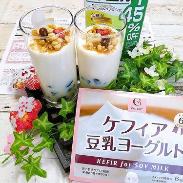 ケフィア豆乳ヨーグルト/食品を使ったクチコミ(1枚目)