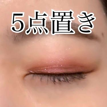 フジコシェイクシャドウ/Fujiko/ジェル・クリームアイシャドウを使ったクチコミ(3枚目)
