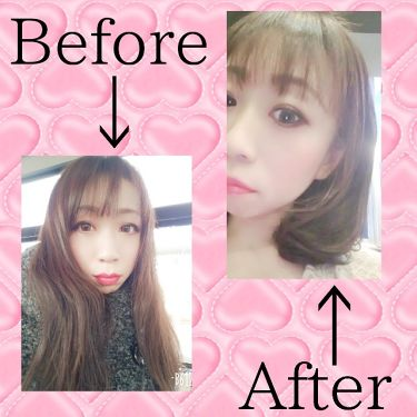 美容液マスクプライマー/Borica(ボリカ)/化粧下地を使ったクチコミ(2枚目)