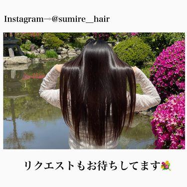 【画像付きクチコミ】パーツモデル美髪への道💐本日は頭皮ケアの重要性についてのお話です。頭皮のケアは日頃から行っていますでしょうか。髪のまとまりやツヤを求める上で「髪」だけのケアでは足りないところが沢山あります!美髪を保つために頭皮の健康は必要不可欠なので...