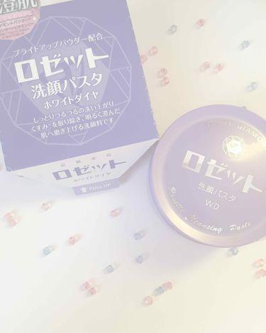 ぎゅん       렌카((민혁 さんの「ロゼットロゼット洗顔パスタ ホワイトダイヤ<洗顔フォーム>」を含むクチコミ