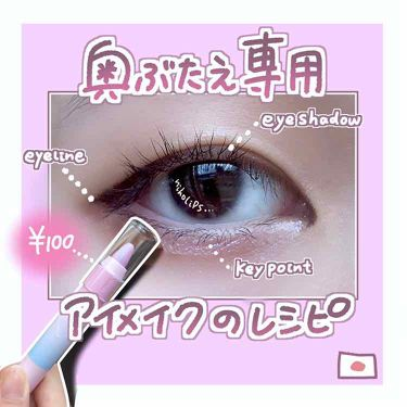 ダイソー×IT GIRL グリッタークレヨンリップ/DAISO/口紅を使ったクチコミ(1枚目)