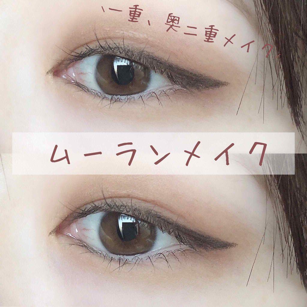 單眼皮、內雙眼皮的眼妝畫法