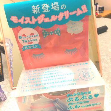なっちゃん🐰🍓さんの「ルルルンフェイスマスク ルルルン(バランスうるおいタイプ)<シートマスク・パック>」を含むクチコミ