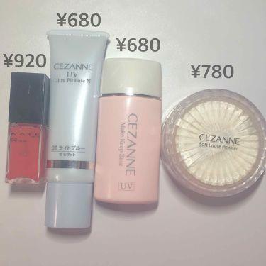 UVウルトラフィットベースNライトブルー/CEZANNE/化粧下地を使ったクチコミ(2枚目)