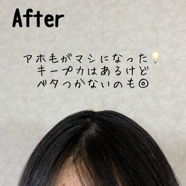 まとめ髪スティック  レギュラー/マトメージュ/ヘアワックス・クリームを使ったクチコミ(5枚目)