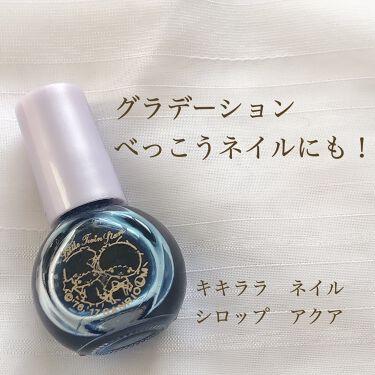 サンリオネイル/DAISO/マニキュアを使ったクチコミ(1枚目)