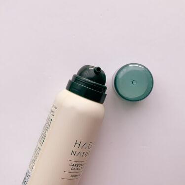 炭酸クレンジング/肌ナチュール/泡洗顔を使ったクチコミ(3枚目)