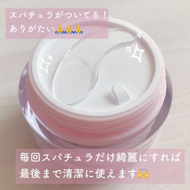 ピンクティーツリークリーム/APLIN/フェイスクリームを使ったクチコミ(2枚目)