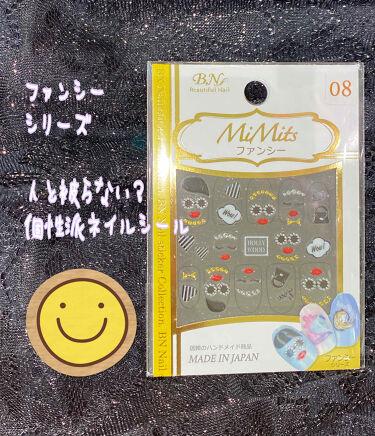 珈琲豆♡ on LIPS 「MiMisファンシーシリーズ400円ハンドメイド✨人と被らない..」(2枚目)