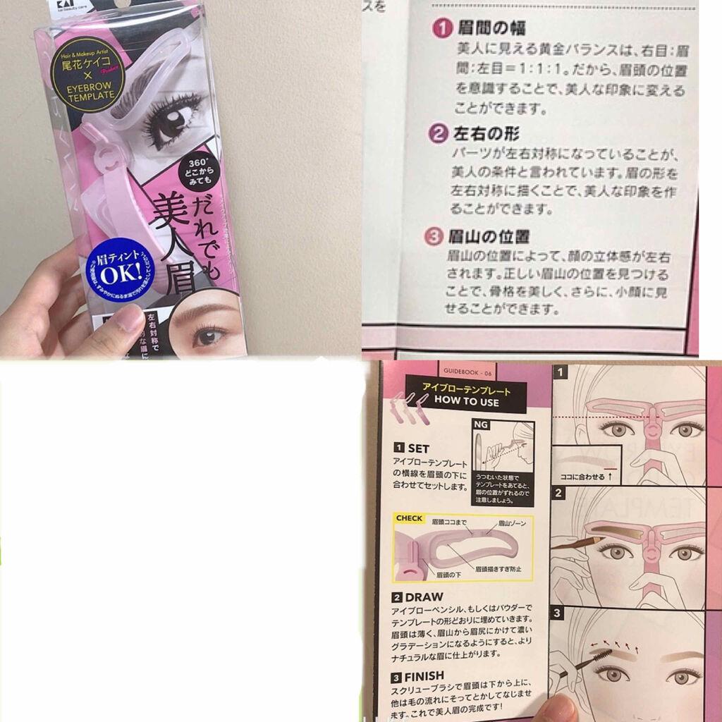 https://cdn.lipscosme.com/image/e4a2aac67ed64e78dff5bb8e-1594891085-thumb.png